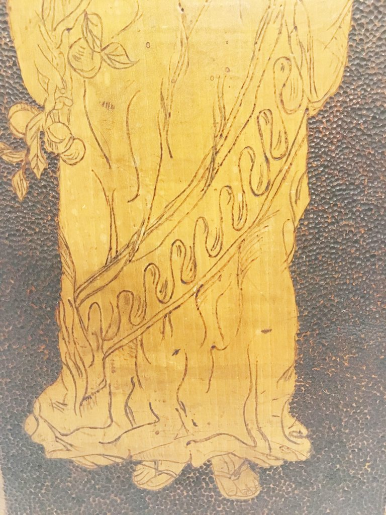 Wood Carving Dated 1900